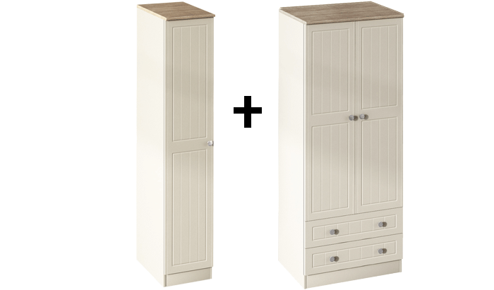 Tall Triple 2 Drawer Robe